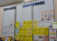 【縮小】DSCN1746.jpg