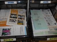 【縮小】DSCN1747.jpg