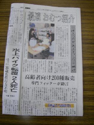 クーシュ0506.JPG