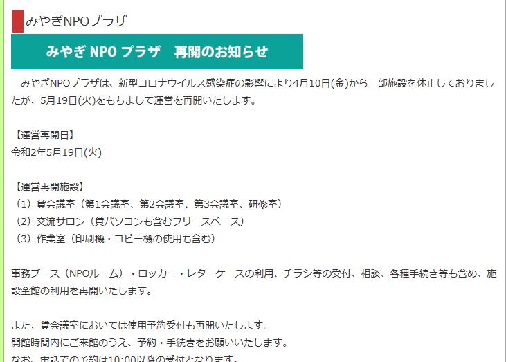 スクリーンショット 2020-05-15 20.11.04.png