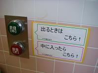 トイレ中.jpg