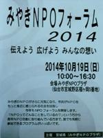 ブログ - コピー.JPG