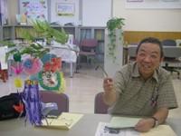 ボランティア情報サロン080823f.JPG