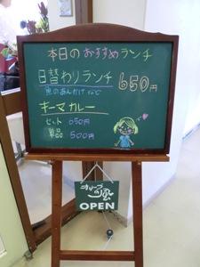 レストランオープン!.JPG