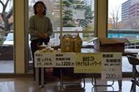仙台生ごみリサイクルネットワークのお店.jpg