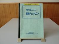会計監査講座 ブログ3.jpg