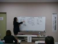 会計講座ブログ用2.JPG
