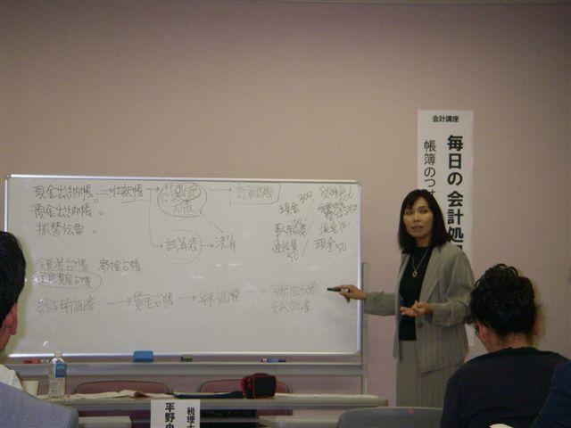 会計講座kIMGP2708.JPG