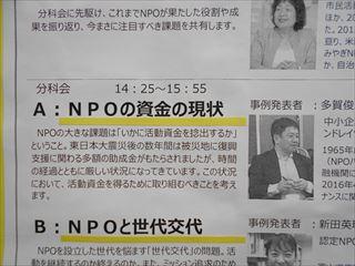 多賀さん_R.JPG