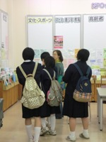 小牛田中学生見学.jpg