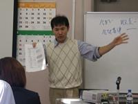 瀧谷先生.jpg