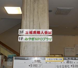 看板1.jpg