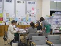 第4回まつり実行委員会.JPG
