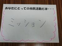 11月WOH阿部さんblog.jpg