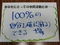 12月ハーベスト山﨑さんblog.jpg
