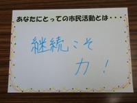 2月もじみ福元さんblog.jpg