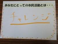 2月アマニ福井さんblog.jpg