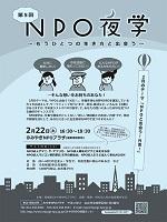 2月夜学画像omusubi.jpg