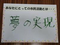 2月蔵王白内さんblog.jpg