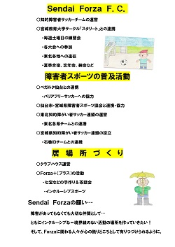 F紹介小.jpg