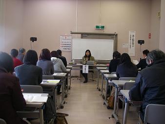 110125法人税講座.JPG