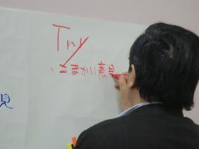 120215tokuda3.JPG