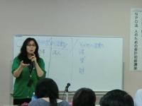 13.6.7会計初級講座.jpg