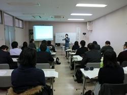 15.02.20 支援センター研修①.jpg