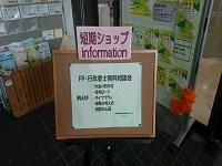 16.11.24ブログ①.jpg