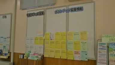17.08.17 ボランティア募集情報.jpg