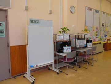 18.01.07 パソコンとホワイトボード.jpg