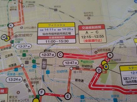 19.10.24 大学女子駅伝交通規制.jpg