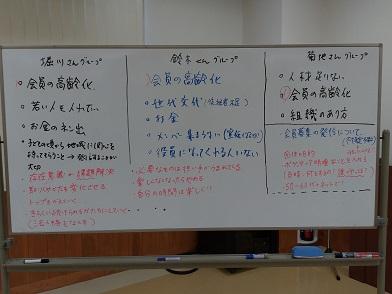 19.11.26②.jpg