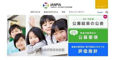 19.11.30 JANPIA1.jpg