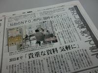 20世紀アーカイブ仙台.jpg