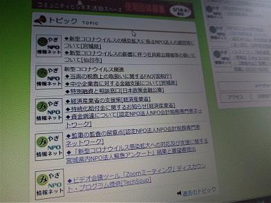 20.04.25 アンケートと要望書.jpg
