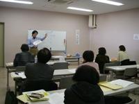 20080201会計講座.JPG