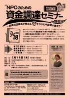 20100318_s.jpg