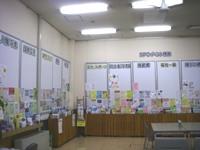 20101118saron.JPG
