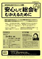 20120309_s.jpg