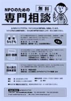 201401-201403_s.jpg