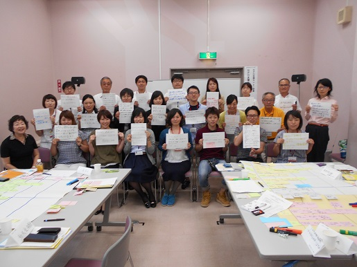 2016.8.23NPO支援センター研修.jpg