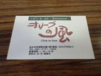 CIMG0501ブログ.jpg