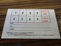 CIMG0502ブログ.jpg