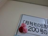 CIMG3219.JPG