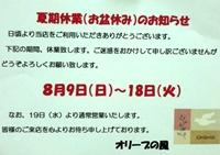 CIMG4446.JPG