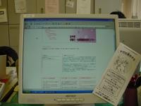 DSC00020(小).JPG