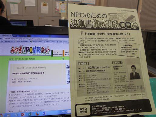 DSCN0990_R.JPG