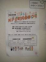 IMGP5577小.JPG