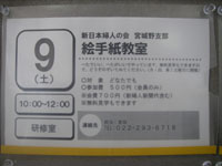 IMGP8196.JPG